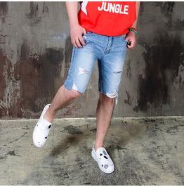 Distressed Cutting Denim Shorts 76