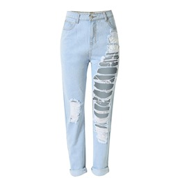 Women's Casual Destoryed Boyfriend Denim Jeans