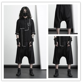 Chic Hip Hop Men's Black Low Rise Harem Shorts