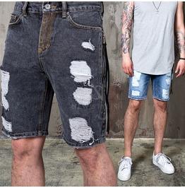 Strap Long Zipper Accent Distressed Denim Shorts 85