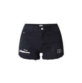 Women's Denim High Waist Cutoff Shorts