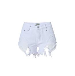 Women's High Waisted Irregularity Distressed White Denim Shorts