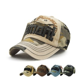 Unisex's Letter Embroideried Contrast Camouflage Baseball Cap