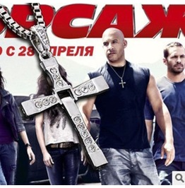 Fast And Furious Movie Dominic Toretto's Cross Pendant Necklace