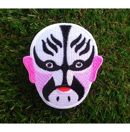 Vintage Japanese Demon Mask Iron On Patch.