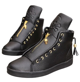 Punk Rock Skull Embossed And Skull Zipper Casual Pu Leather Shoes Men