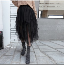 Long Tutu Skirt Womens Black Grey Beige Harajuku