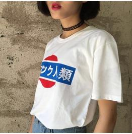 Japanese T Shirt / Camiseta Japonesa Wh408