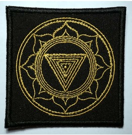 Esoteric Symbol Variation 72 Embroidered Patch, 6 X 6 Cm.