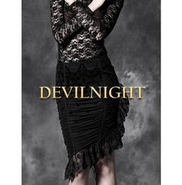 Black Pattern Asymmetrical Mermaid Gothic Skirt Q 212