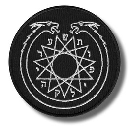 Occult Symbol Embroidered Patch, Buy3 Get4, 4 X 4 Inch