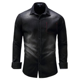 Men's Cotton Slim Fitted Long Sleeve Denim Shirt
