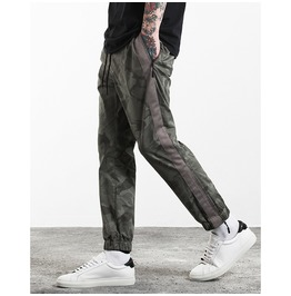 Men's Camouflage Printed Jogger Pants