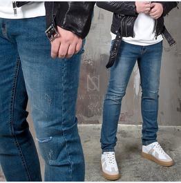 Vintage Distressed Denim Slim Jeans 293