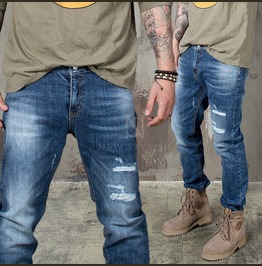 Distressed Damage Straight Jeans 294