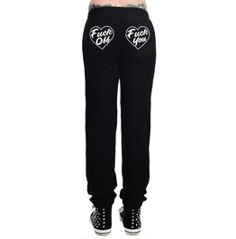 Women's Vulgar Sweatpants