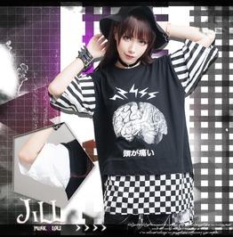 Street Punk Harajuku Busy Brain Headache Kanji Layered Look Tshirt Jag0017