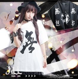 Punk Harajuku Buddhism Serenity Mind Chinese Calligraphy Dip Hem T Jag0019