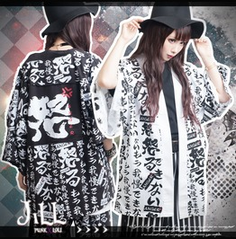 Japan Street Punk Wrath Sin Kanji Kana Giddy Print Haori Jacket Jag0020