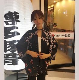Koi Fish Kimono / Kimono Peces Koi Wh434
