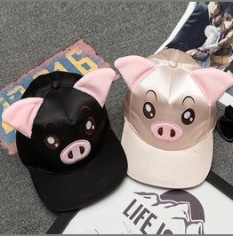 Pig Or Cat Cap / Gorra Cerdo O Gato Wh437