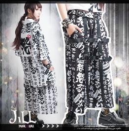 Street Punk Oriental Wrath Sin Kanji Giddy Print Wide Leg Pants Jag0021