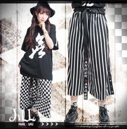 Street Punk Contemporary Samurai Waist Sash Wide Leg Capri Pants Jag0024