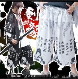 Japan Street Punk Asian Swordsmen Sword Master Kanji Wide Leg Pants Jag0026