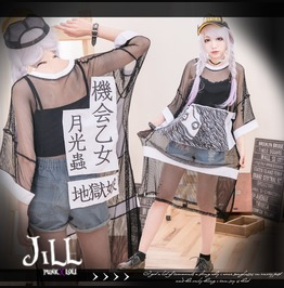 Japan Street Punk Hell Girl Chinese Calligraphy Fishnet Breezy Tee Jnc0206