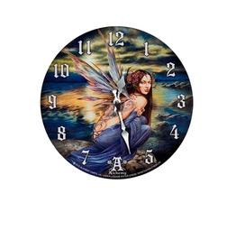 Sylundine Clock Wall Clock