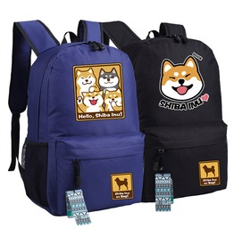 Shiba Inu Backpack Mochila Wh452