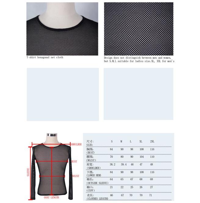 rebelsmarket_sexy_long_sleeve_mesh_shirt_t_shirts_3.jpg