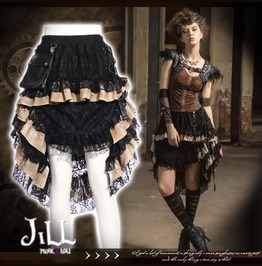 Steam Punk Victorian Sky Pirate Tiered Floral Lace Skirt W/ Holster Sp167 B