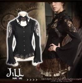 Steampunk Aristocrat Rainsworth Garden Lace Trim Shirt W/ Choker Jrsp175 B