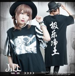 Street Punk Chinese Calligraphy Japanese Siren Ukiyo Long Tee Jnc0235