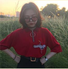 Crane T Shirt / Camiseta Grulla Wh491