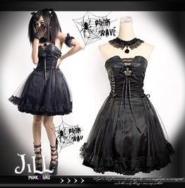 Goth Lolita Princess Diary Coronation Crown Corset Dress Choker Jpq120 Bk
