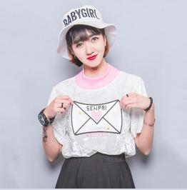 Senpai T Shirt Camiseta Wh495