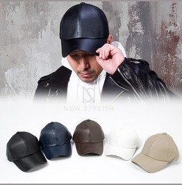 Plain Leather Ball Cap 25