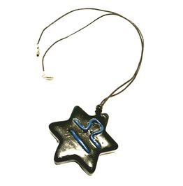Eye Catching Black Star Sign Choker Necklace