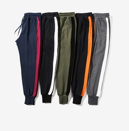 Men's Casual Drawstring Contrast Sport Sweatpants Jogger Pants