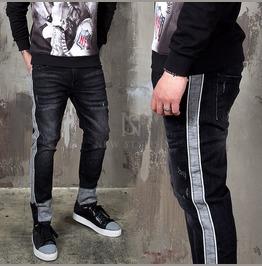 Distressed Washed Black Contrast Slim Jeans 318