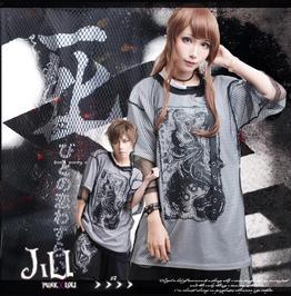 Street Punk Junji Ito Human Centipede Layered Look Fishnet Tee Jag0034