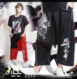 Punk Chucky Possession Decorative Zipper Wide Leg Harem Pants Jag0038