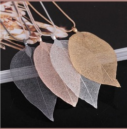 1 X Silver Oxidised Leaf On Chain Eternal