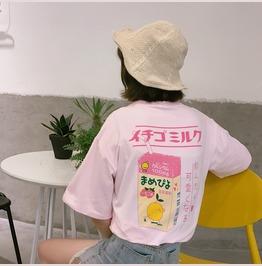 Milk T Shirt / Camiseta Leche Wh028
