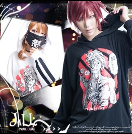 Street Punk Anime Ghost In The Shell Dip Hem Striped Long Hoodie Jag0045
