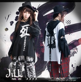 Japan Street Punk Endless Love Chinese Calligraphy Sleevelet Hoodie Jag0049