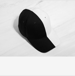 Unisex's Black And White Colorblock Baseball Cap Outdoors Hat
