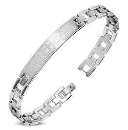 Stainless Steel Engraved Lord Prayer In Spanish Cross Watch Style Bracelet